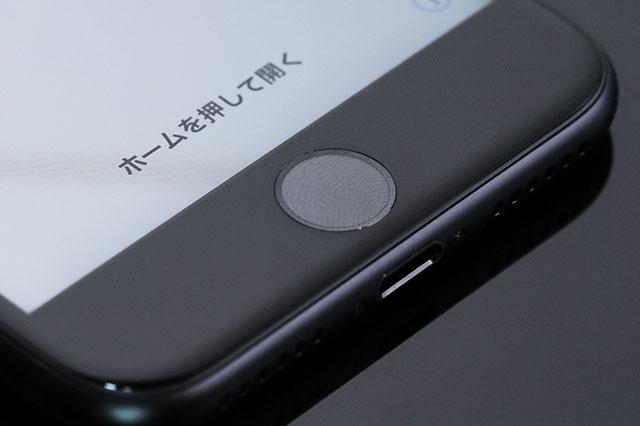 iPhoneの電源ボタン・ホームボタン修理